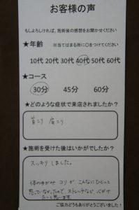 dsc05057